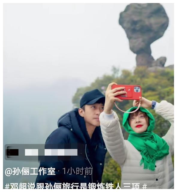 孙俪头戴绿围巾酷似宋丹丹,与邓超同游甜蜜秀恩爱,土造型太搞笑