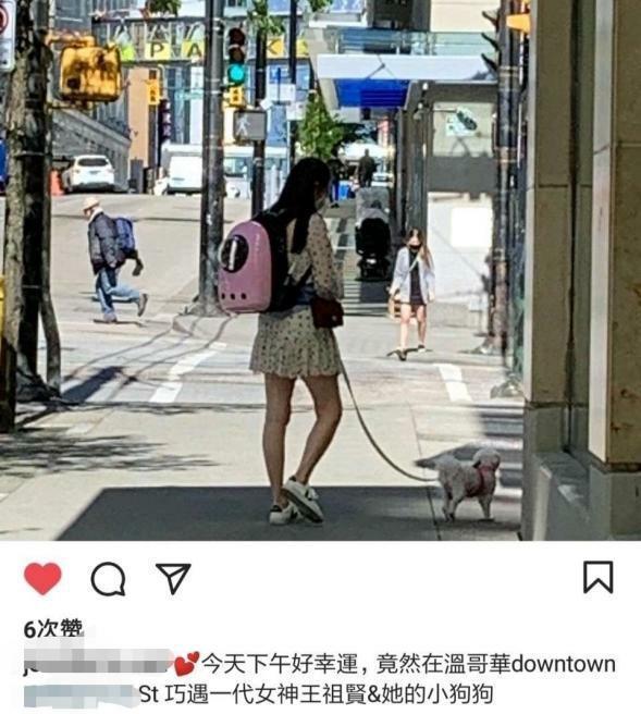 温哥华街头偶遇王祖贤!碎花短裙露长腿吸人眼球 隐居礼佛16年