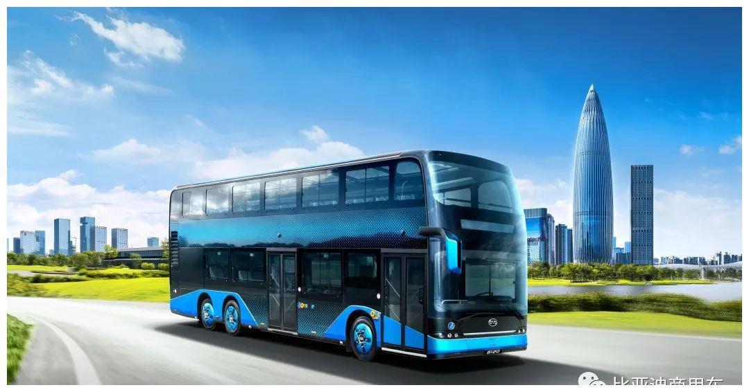 比亚迪将展示全新纯电动双层巴士等新品
