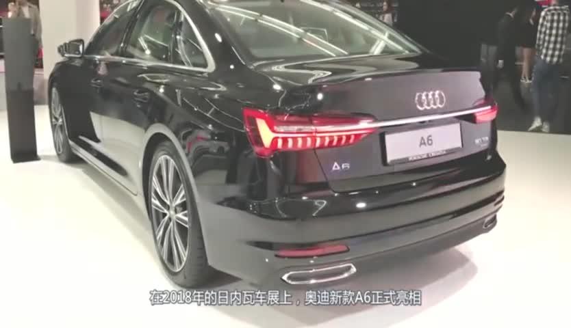 视频:终于等来了2019款奥迪A6,比宝马5系帅十倍,果断放弃奔驰E级!
