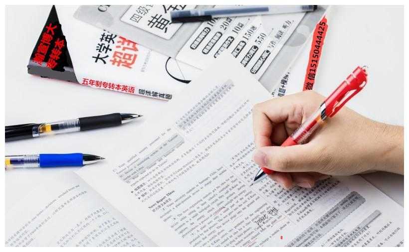 江苏昆山五年制专转本备考怎样在考试前有一个好状态