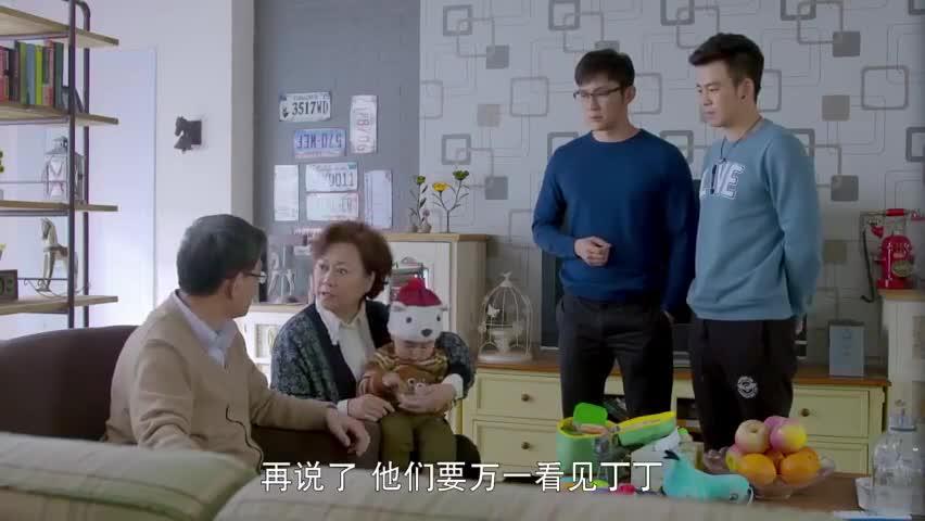 三个奶爸:赤赤带丁丁父母来看丁丁,哪知二老早已带丁丁离家