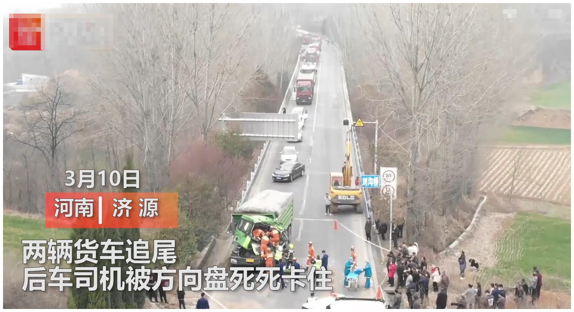 河南省发生一起事件,位置在济源市,现场画面让人捏一把冷汗