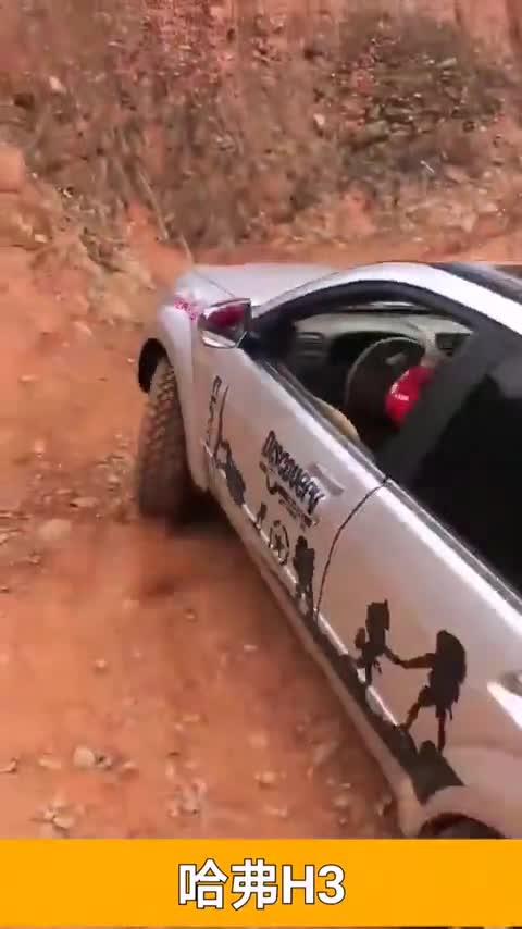视频:哈弗H3是越野拍摄出来非常大气的车
