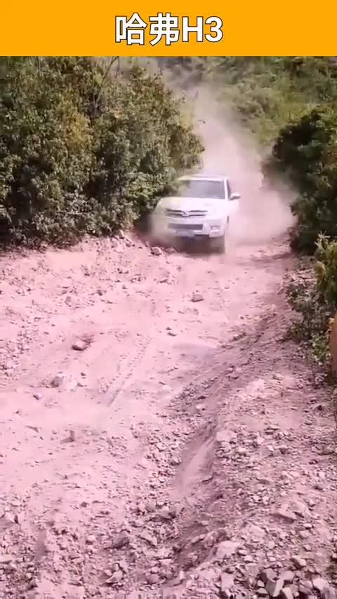视频:金秋十一假期开着哈弗H3去山里玩越野