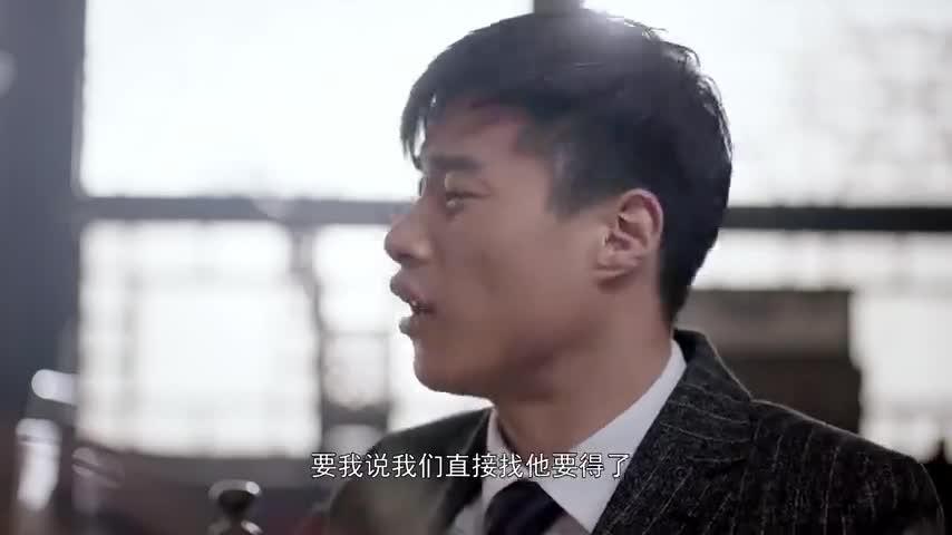 八方传奇:黄维山来拜见晴川,说仰慕他很久,所以想回槟岛了