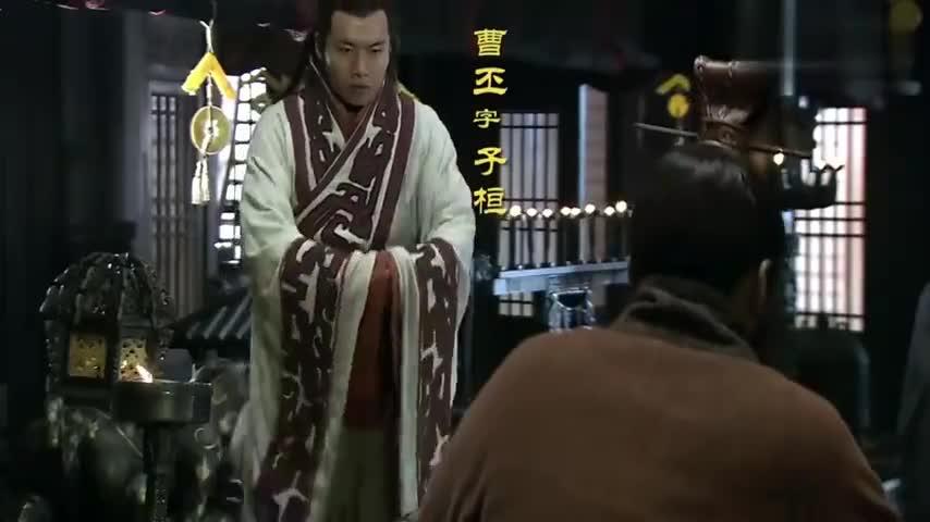 曹操派曹仁和李典攻打刘备,关羽:坏了,军师也不认识曹仁的阵法