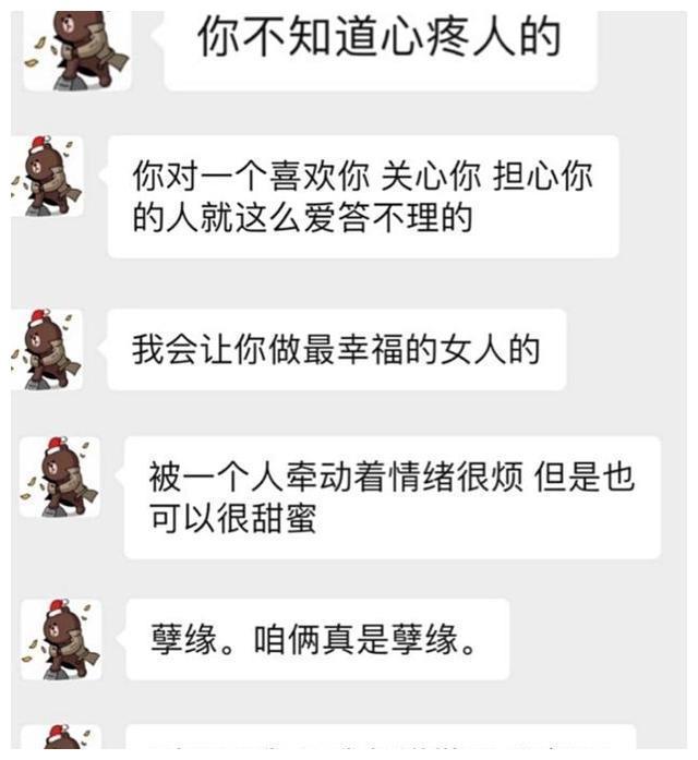 王思聪爆料不成被女网红反爆,原来校长恋爱也卑微