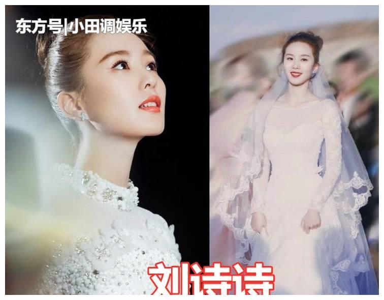 4位女星穿上婚纱:杨颖霸气,刘诗诗文艺,热巴唯美,而她古典美
