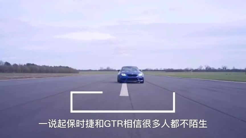 视频:当保时捷911和Taycan遇到800马力的日产GTR时,谁更快