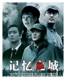 """""""五一小长假""""由靳东、谢君豪分别主演的两部优秀谍战剧陪你过节"""