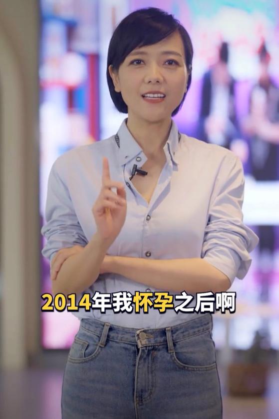 杨乐乐近照,她是个地地道道的重庆美女,看起来不像是42岁的人