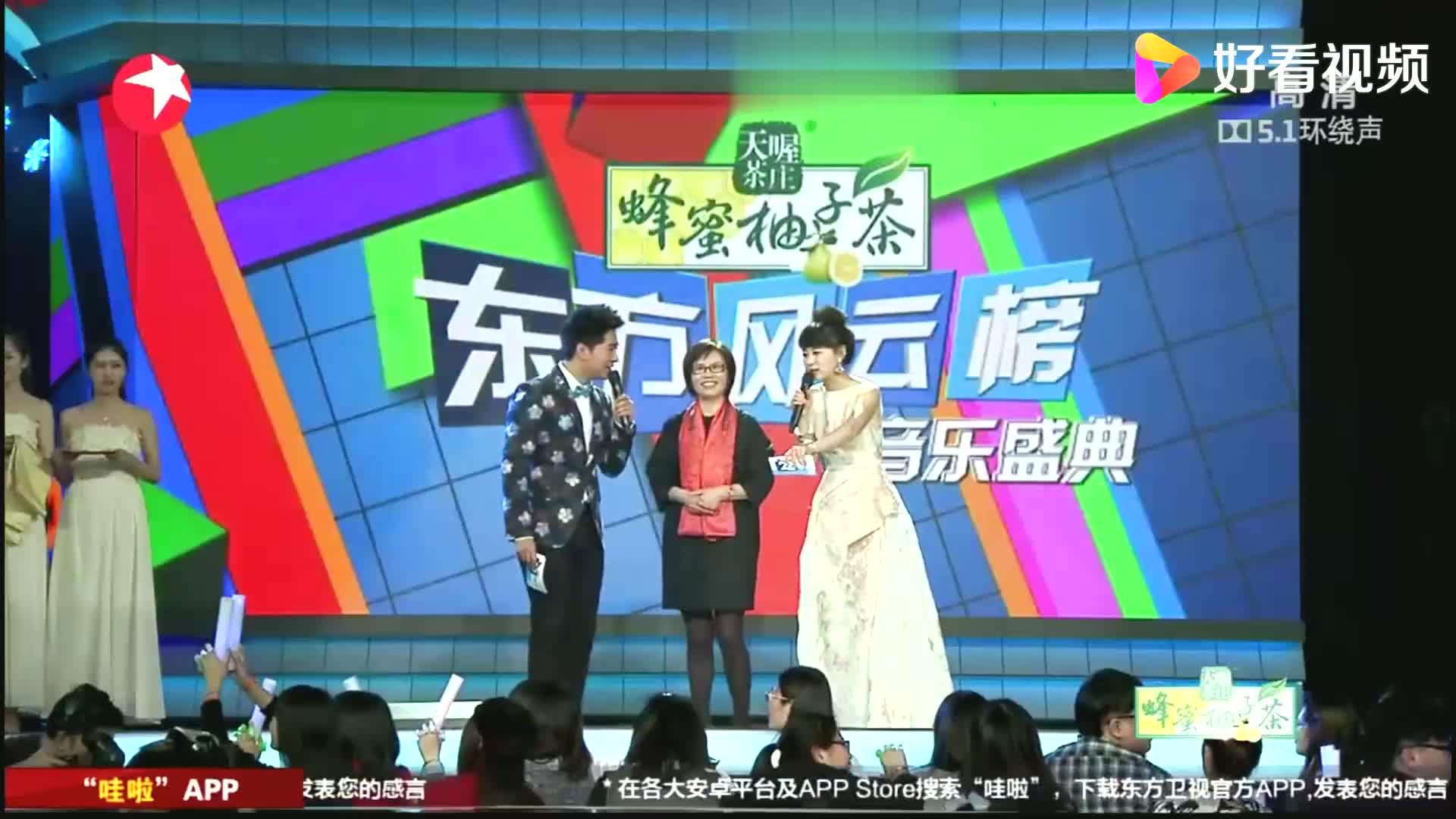 东方风云榜:周笔畅获最佳女歌手奖,实力超级女声实至名归