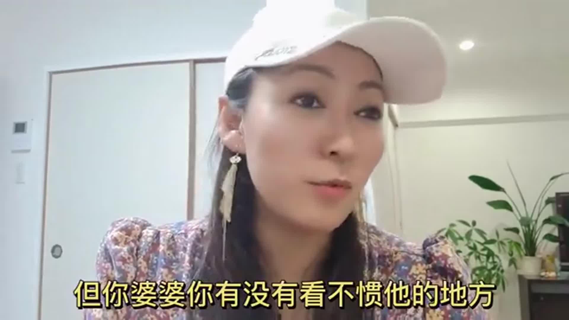 日本婆婆帮忙照顾孩子,磕到了小孩脑袋,中国妈妈不愿意了