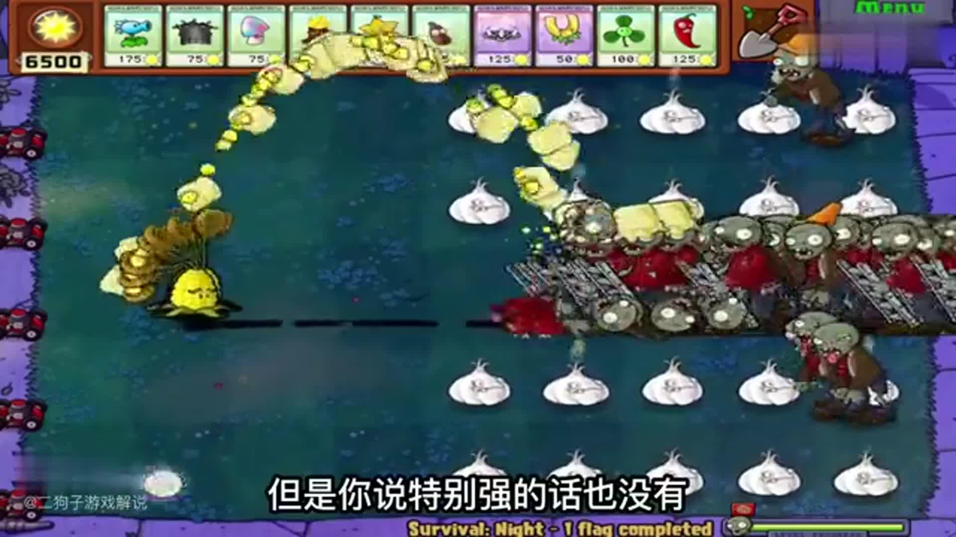 植物大战僵尸:玉米投手对战博士,僵尸博士这种被秒了