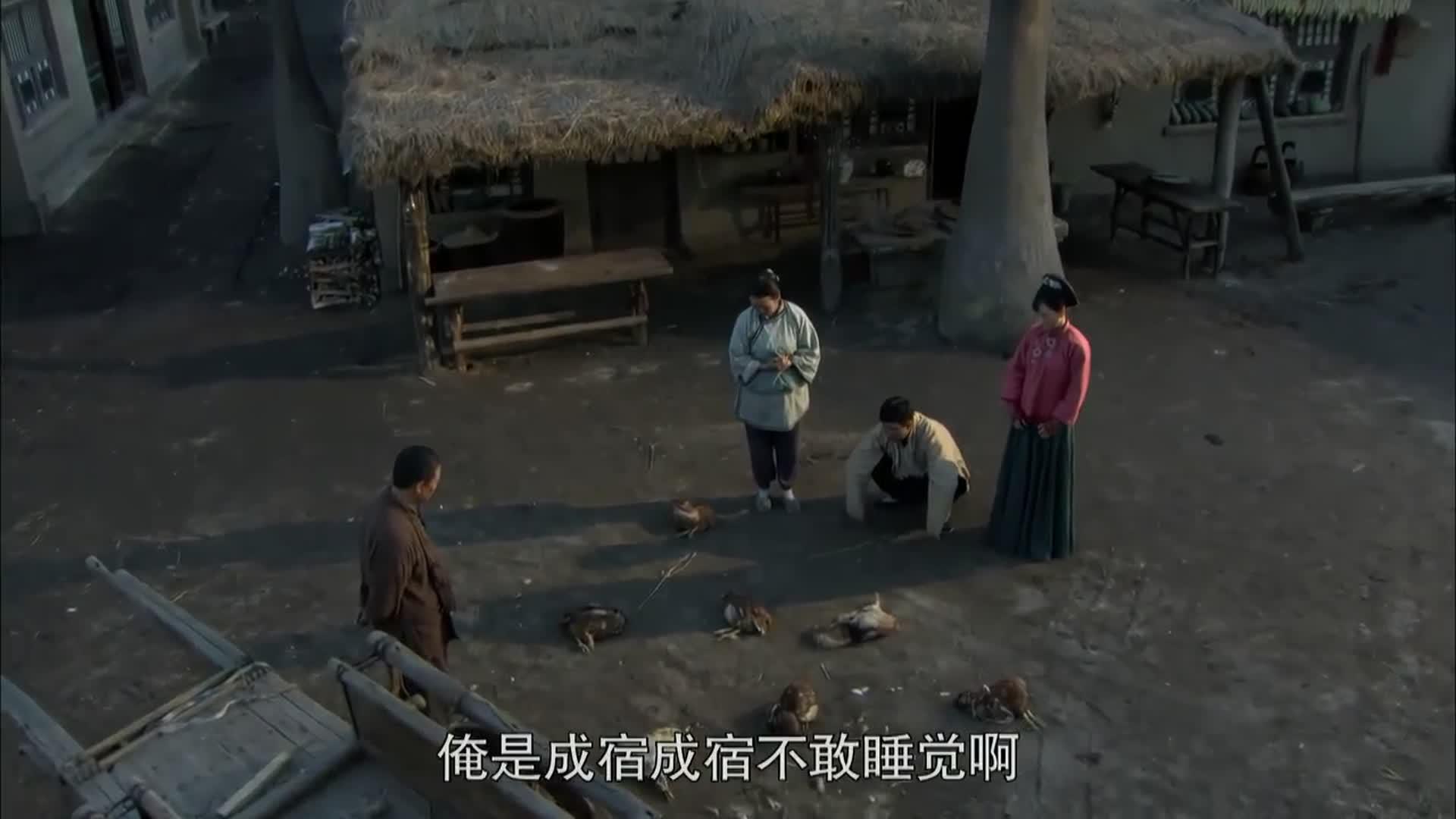 闯关东:韩老海找人,偷偷杀了朱开山家的很多鸡,原因令人吃惊
