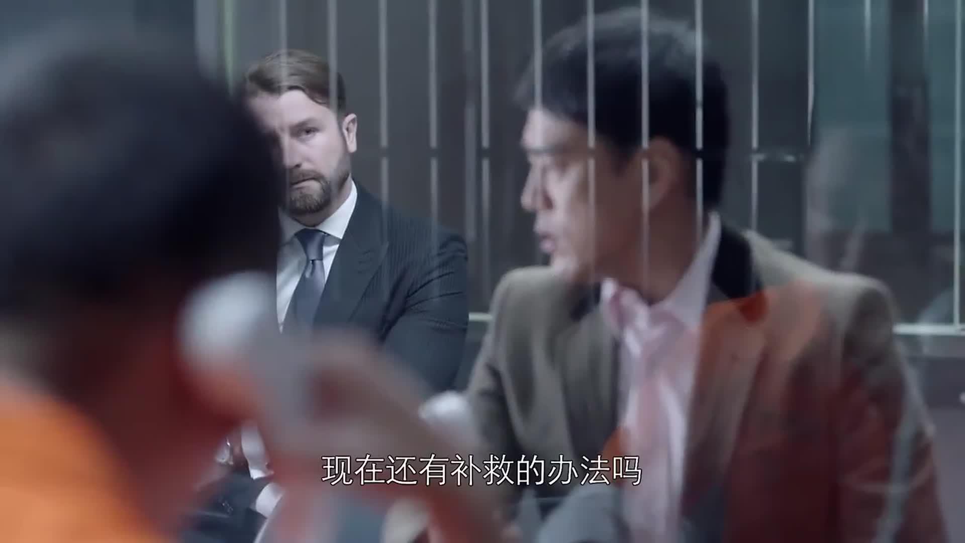 好先生:大叔进了监狱,开始受尽欺负,出狱时成了老大