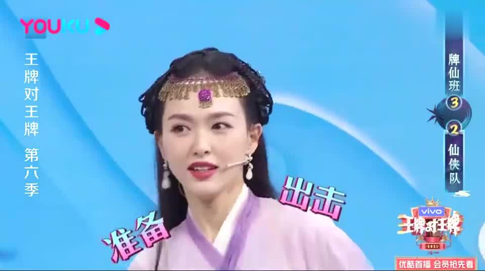 王牌:沈腾要唱粤语歌,唐嫣在一旁都听傻了,还自认为很标准