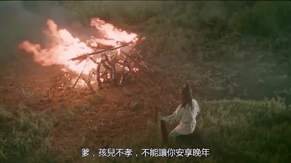 吕腾空被韩逊杀了,吕麟却怪林青霞,还发誓要为父报仇