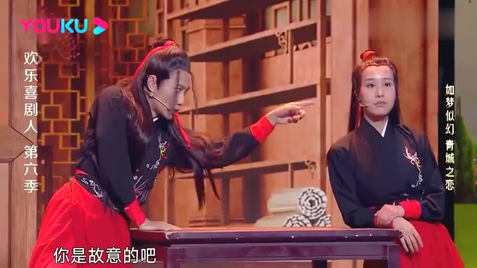 欢乐喜剧人:女孩表白刘洋,刘洋看不上,直接笑趴在地