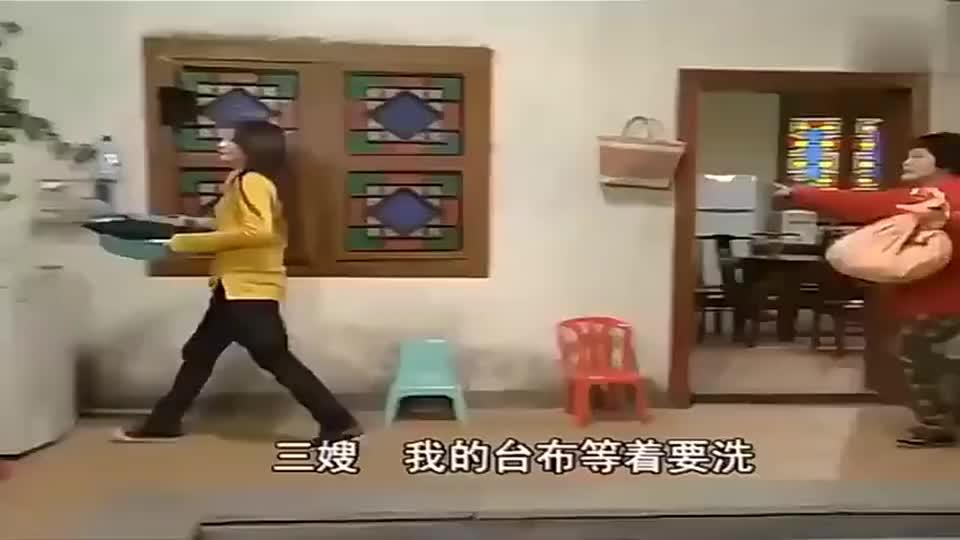 外来媳妇本地郎:康家轮流当家个个左省右省,意外不断,笑料百出
