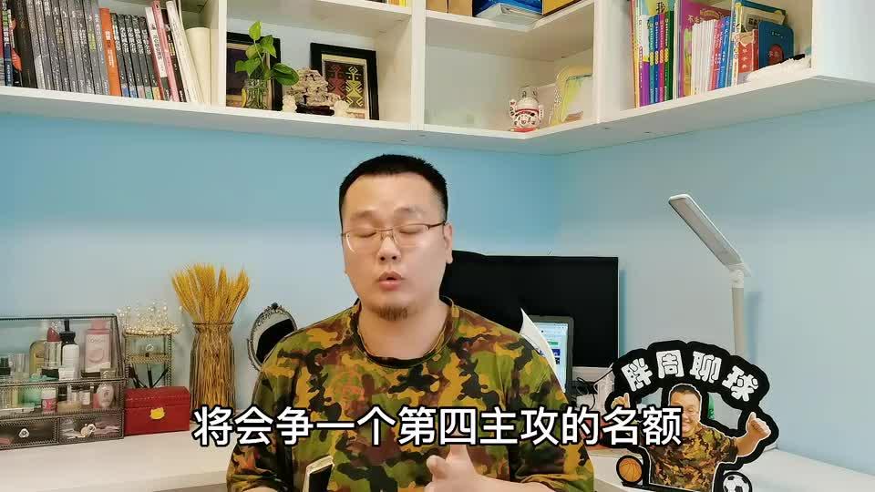 中国女排9人锁定奥运名单,郎平6选3,刘晓彤林莉胜出太意外