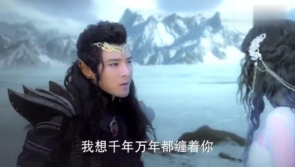 幻城:儿子要娶人鱼公主,怎料父王一听笑了:她是你母后