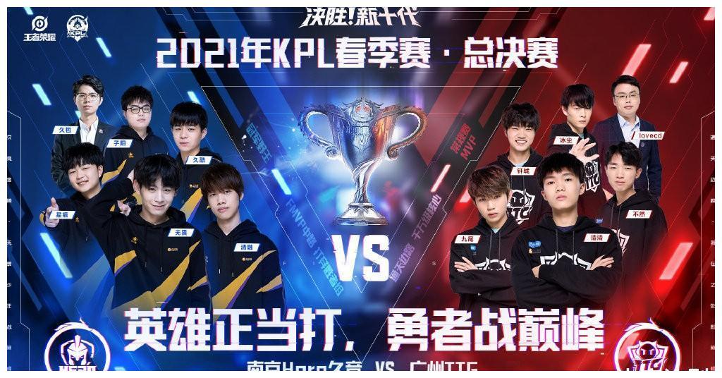 KPL总决赛仅剩三天,久诚再次解说老东家,清清能否率队复仇!