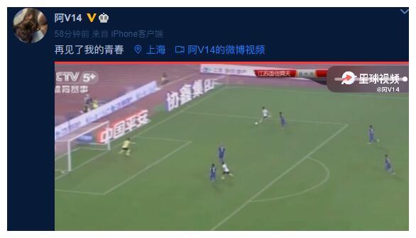 又一江苏队球员宣布退役,年仅29岁身价曾达5千万