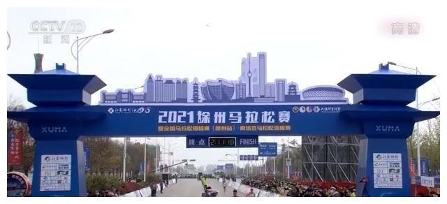 东京奥运会中国队马拉松阵容产生,男女子各3人