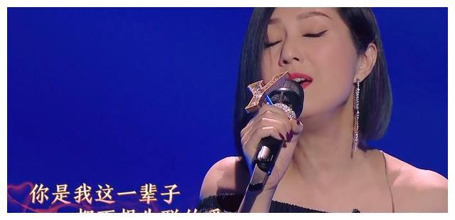 《永不失联的爱》原唱周兴哲与杨千嬅,同台演唱,又一金曲诞生
