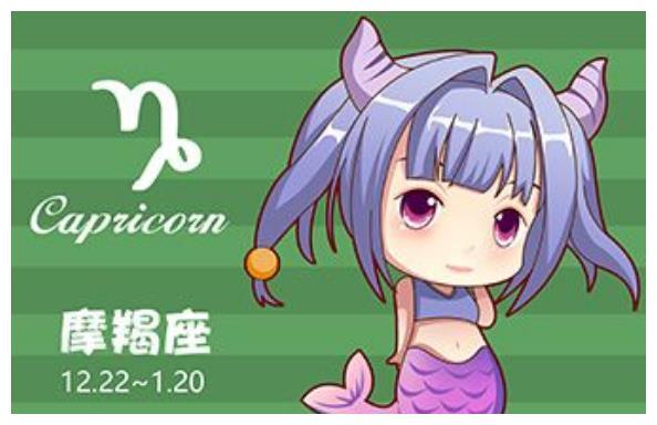 http://www.weixinrensheng.com/xingzuo/3011814.html
