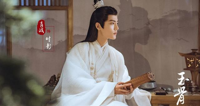 除了第一古装美男肖战外,成毅龚俊罗云熙,你被谁的颜值征服?
