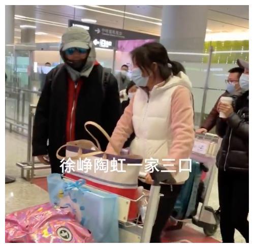 徐峥携妻女现身机场,一身打扮像养蜂人,女儿独自拖行李太独立