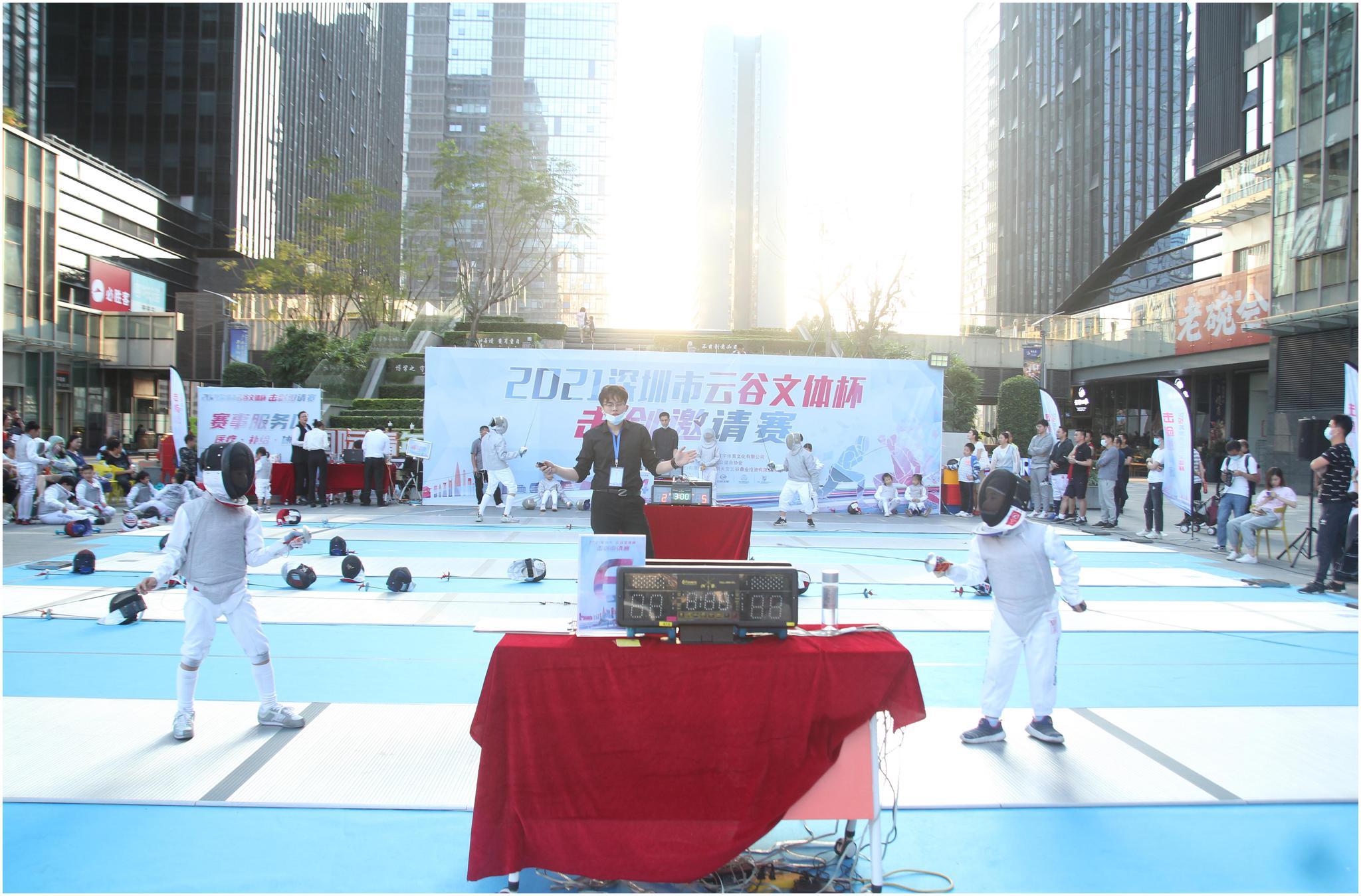 云谷文体杯击剑邀请赛圆满结束 共吸引100余人参赛