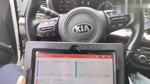 视频:起亚k4发动机故障灯亮,加油门故障灯闪