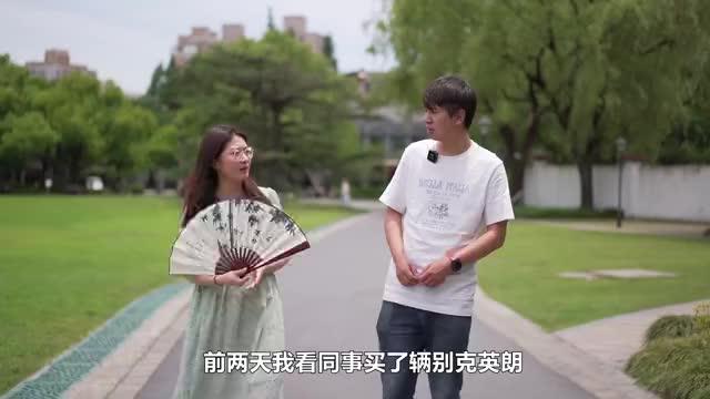 """视频:试完全新荣威i5才发现,原来""""舒适""""并不昂贵!"""