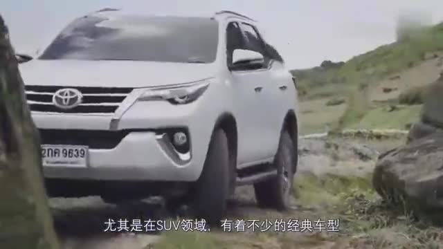 视频:丰田终于懂国人了!新SUV能拉人能载货能越野,五菱宏光都靠边站