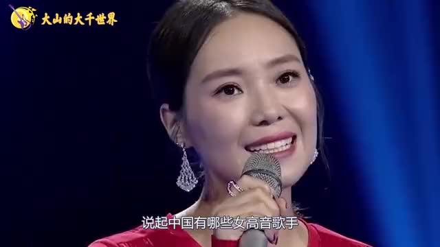 云朵没想到,王二妮将她的《爱是你我》翻唱了,高音完全不输云朵