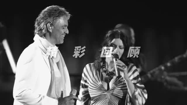 意大利盲人歌手波切利与普西妮合唱《DareToLive》视听盛宴