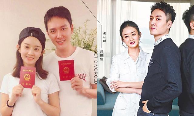 过去很好,愿未来更好:宣布离婚后,冯绍峰留给赵丽颖的最后情书