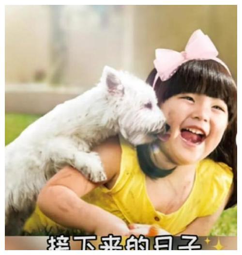 李湘晒王诗龄近照,长发飘飘宛如温柔少女,圆嘟嘟的脸被赞有福气
