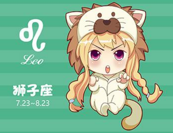 http://www.weixinrensheng.com/xingzuo/3011810.html