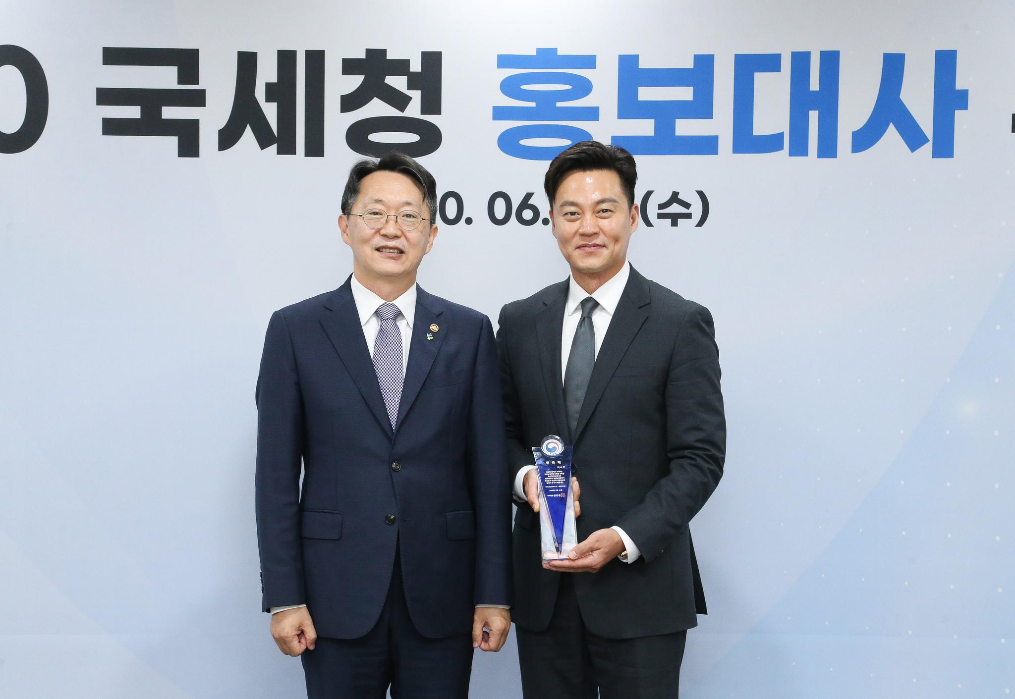 李瑞镇和IU被任命为国家税务局名誉大使