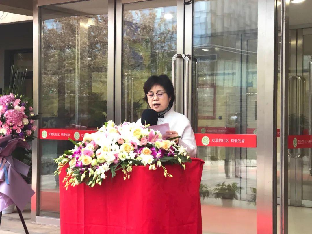 《【杏耀平台最大总代】鸿坤集团城市运营再升级 西红门镇养老照料中心正式揭牌》
