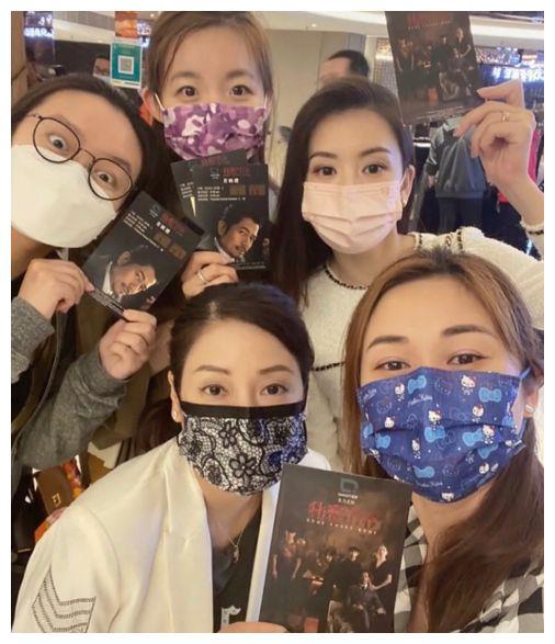天王嫂方媛带高颜值姐妹团支持郭富城新电影