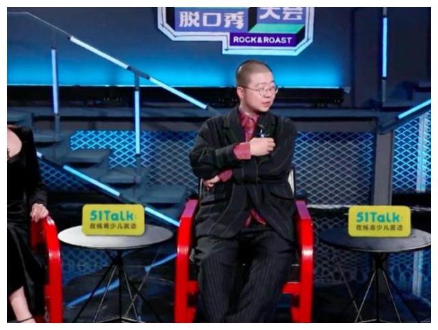罗永浩做节目正经搞笑,是个有大局观的人,为节目留下很多人才