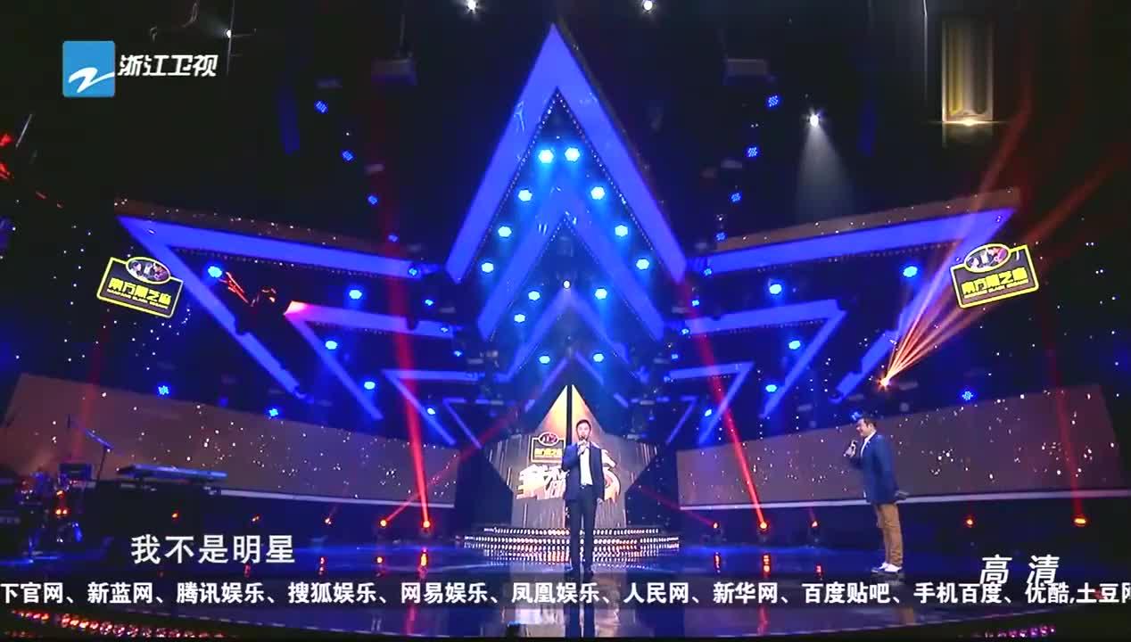 我不是明星:田华儿子癌症去世,星二代杨潇现场要求退出比赛