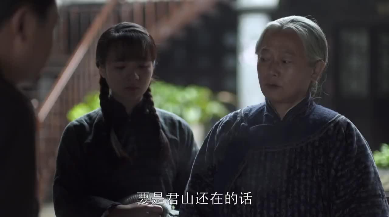 战长沙:胡家人疏远小黑,但小黑一点都不知趣,还要向秀秀求亲!