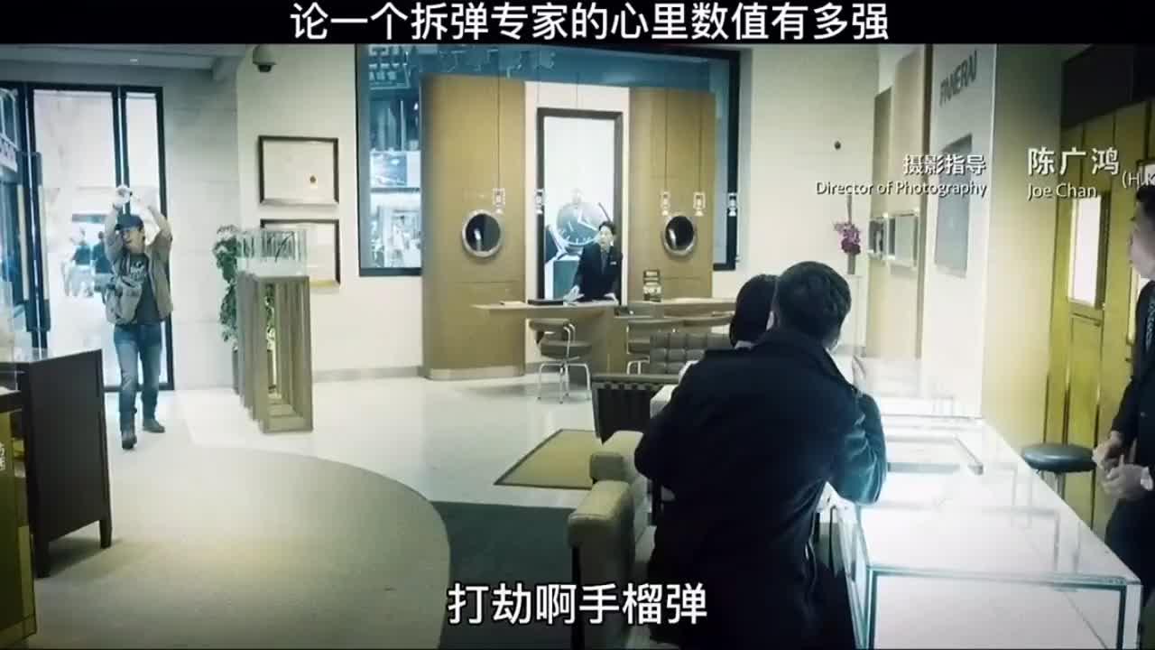拆弹专家2:刘德华新片,全程刺激无尿点